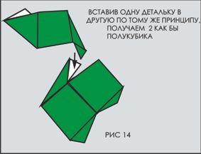post-8045-1232992544.jpg