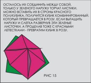 post-8045-1232992567_thumb.jpg