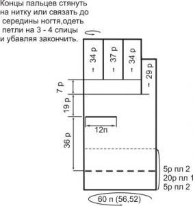 post-8045-1254561683_thumb.jpg