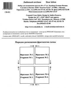 post-8070-1252947142_thumb.jpg