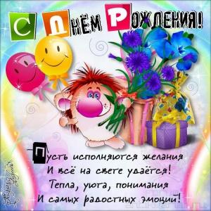 post-9294-1466067687_thumb.jpg