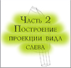 post-9333-1275490682.jpg
