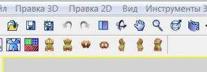 post-9365-1385215845_thumb.jpg
