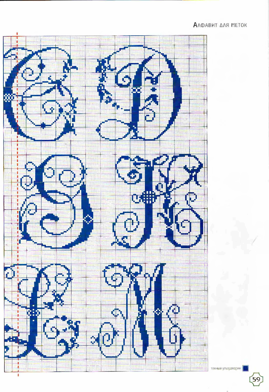 Вышивка вензельные шрифты