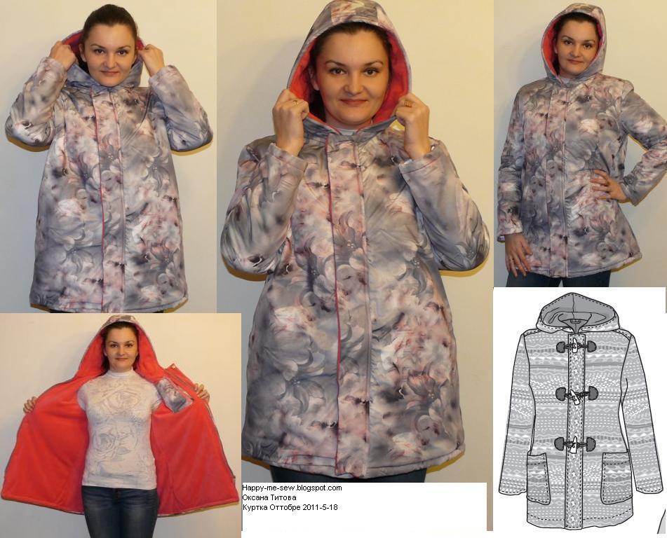 Как сшить зимнюю куртку