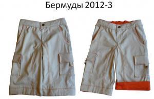 post-9482-1339271733_thumb.jpg