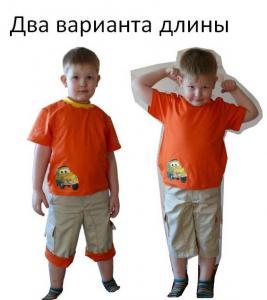 post-9482-1339271925_thumb.jpg
