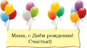 post-9633-1577723430_thumb.jpg