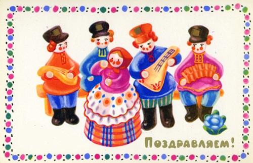 Поздравление в русском народном стиле на день рождения